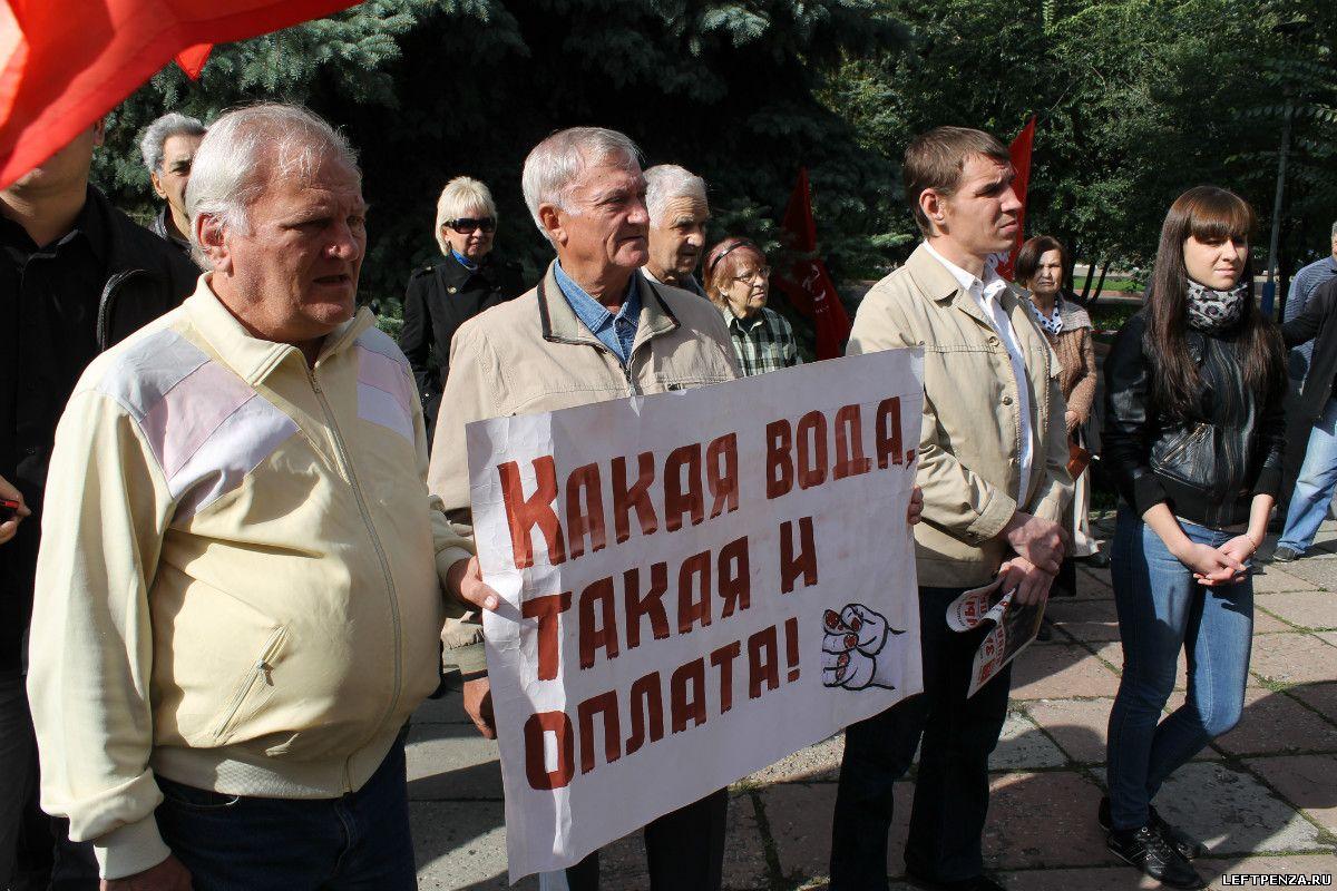 Постановление от 11 12 2 13 г № 1469 - penza-gov ru